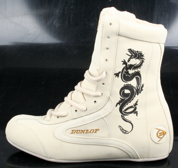 Index of /eBay/eBaySHOP/Dunlop/Boxing Superstar - Beige ...